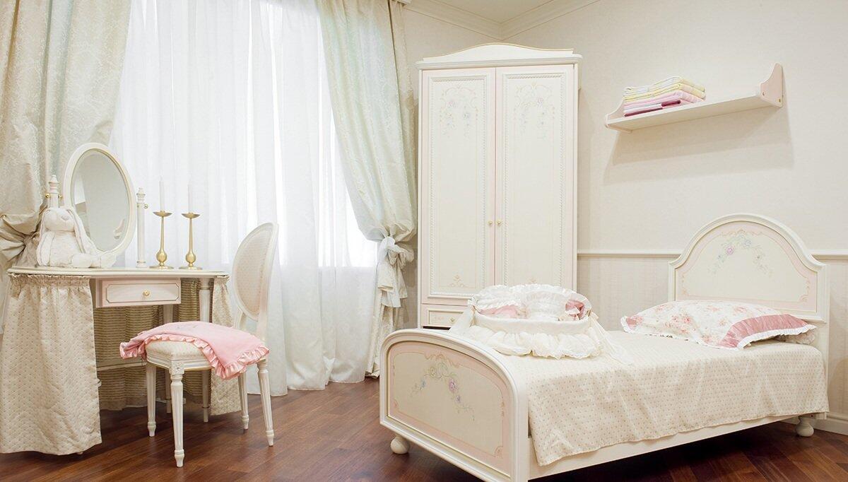 Modüler Genç Odaları